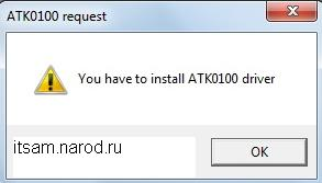 You have to install ATK0100 driver и P4G:This program can only be executed on the ASUS computer
