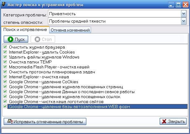 не открывает браузеры