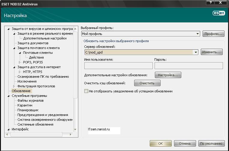ESET NOD32 оффлайн обновления TAS-IX