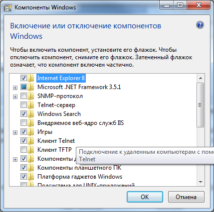 как включить telnet в Windows 7